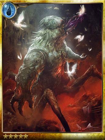 Engorging Titan Garderud