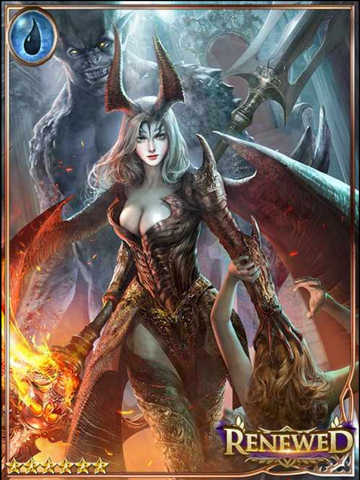 File:(Unloosed) Mélisande, Demon Within.png
