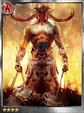 (Slayer) Malicious Glasya-Labolas