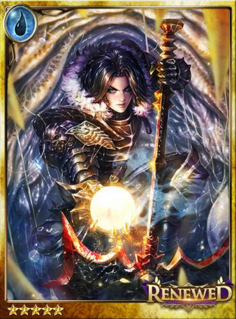 (Untroubled) Jenus, Dragonslayer