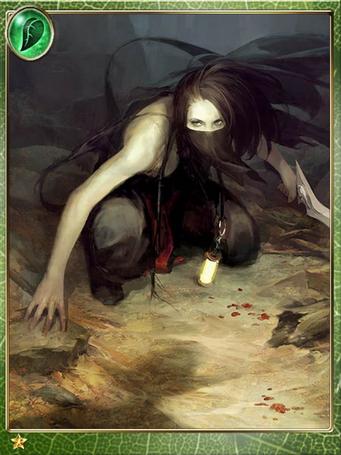 Illucius, Emotional Assassin