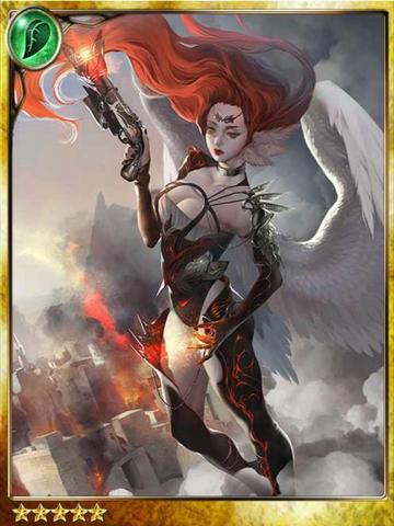 File:Watchful Angel Blaune.png