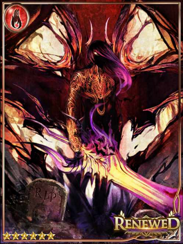 File:(P) Surtr Inflamed.png