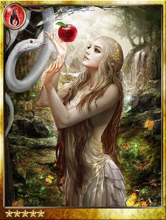 Amy, Forbidden Fruit Eater