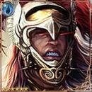 (Pitiless) Wanton Gladiator Clayton thumb