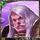 (Dirk) Wonderland Spade General thumb
