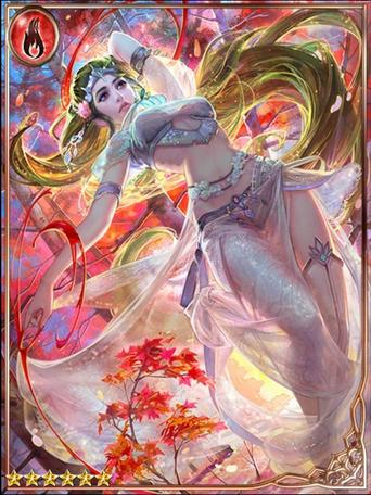(Suffusing) Julina, Foliage Dancer