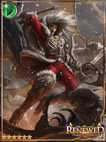 File:(Risky) Blizzard Fighter Modesto.png
