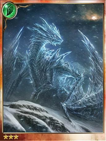 Seasonal Frost Dragon