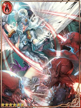 (Demolish) Holy Blademaster Mervi