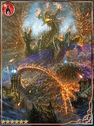 File:Gargautuan flare dragon 2.jpg