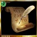 File:Nalija's Diary Page thumb.jpg