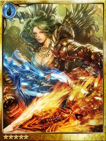 Merie, Beloved Warrior