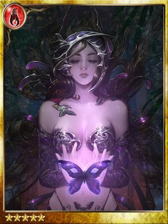Filiana, Butterfly Sage