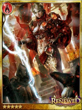 (Exceeding) Brynhildr, War Princess