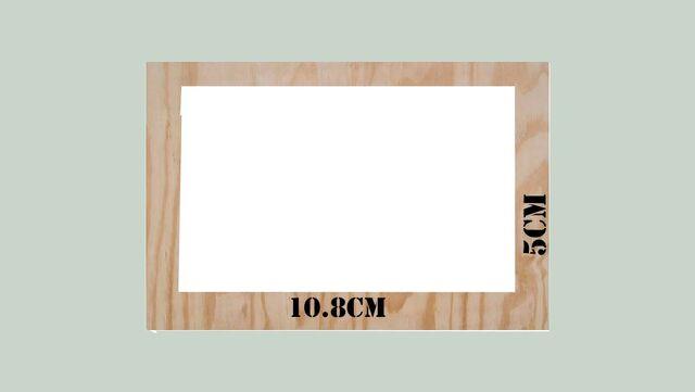 File:Cut Wood.jpg