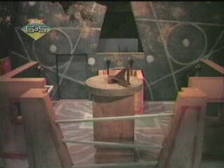 File:The Observatory (1).jpg