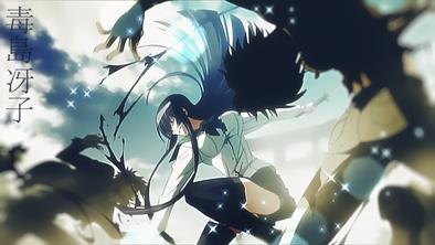 Saeko busujima by melodiq-d2xrxr7
