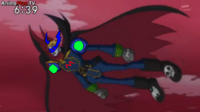 Myotismon away super