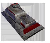 1H Repulsor Tank