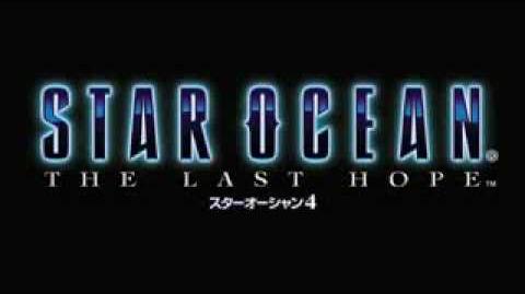 (2-18) Star Ocean The Last Hope Soundtrack - Event Horizon