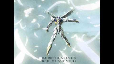 17 Object Float - RahXephon OST 3