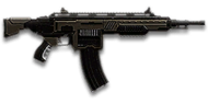 Icon Weapon Common LMG001 256x128