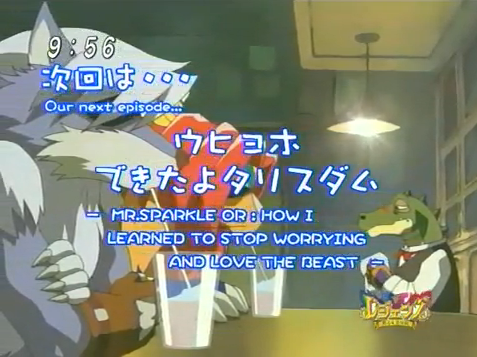 File:EP24.png