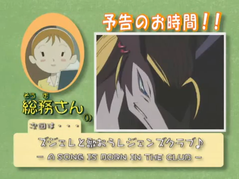 File:EP29.png