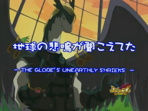 File:EP13.png