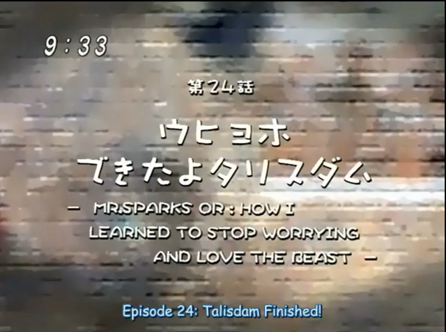 File:Ep.24 title.png