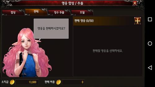 Screenshot 2015-08-01-21-52-02