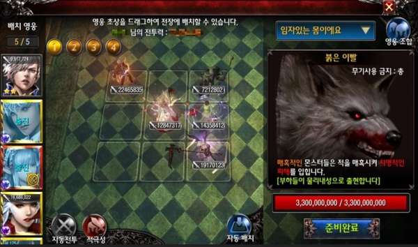 Narak Team Screen