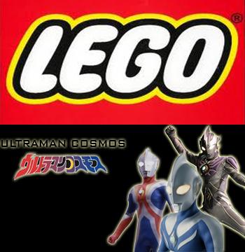 File:LEGO Ultraman Cosmos ( Europe Version ).jpg
