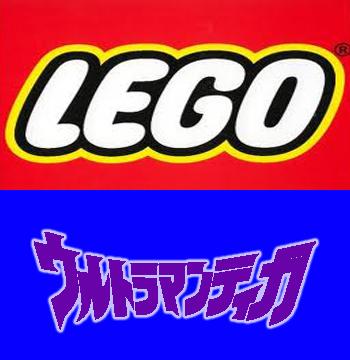 File:Lego Ultraman Tiga.jpg