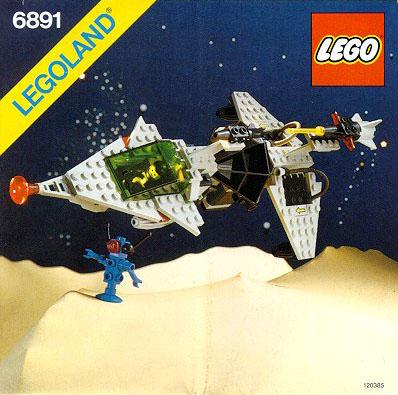 File:6891 Gamma-V Laser Craft.jpg