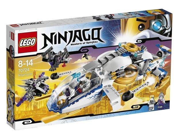 File:Ninja-2.jpg