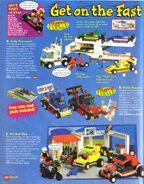 Summer1996ShopAtHome16