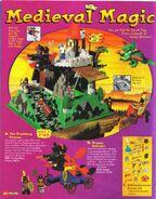 Summer1996ShopAtHome32