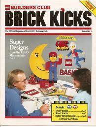 File:Legoc6.jpg