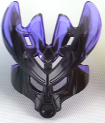 File:PoEMask.png