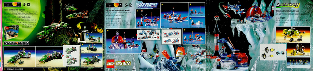 File:1993 Japan catalog space pages.png