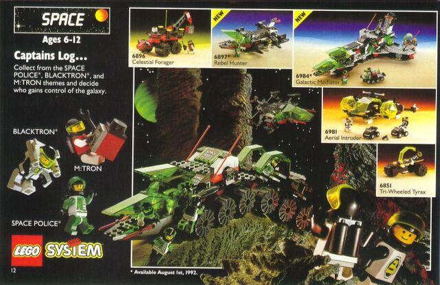 File:1992 SPII Catalog Page.jpg