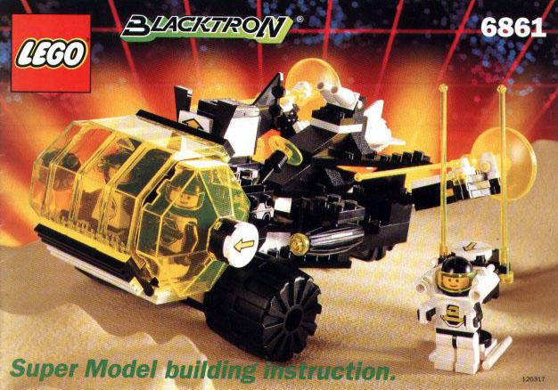 File:6861 Super Vehicle.jpg