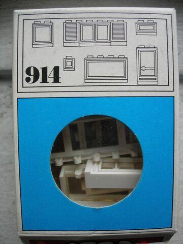 File:914-Windows, White.jpg