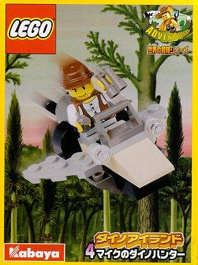 File:1281 Mike's Dinohunter.jpg
