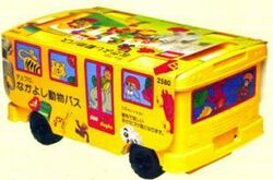 2580 Friendly Animal Bus