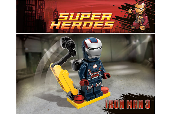 File:Exclusive-iron-patriot-minifig.jpg