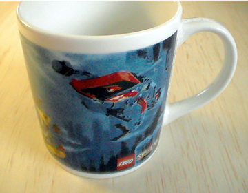File:Coffeemug.jpg