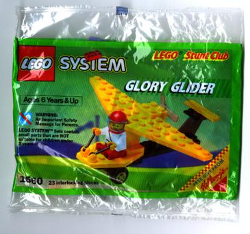 File:1560 Glory Glider.jpg